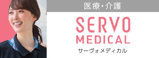 医療・介護 Nwcle Senlation ナースセンセーション