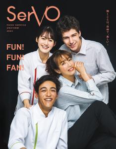飲食・サービス SerVoカタログ